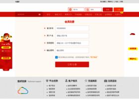 banffhotelsltd.com