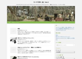 bang-bang.sakuraweb.com