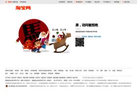 bang.taobao.com