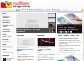 bangaliaana.com