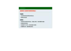 bangkokfaces.com