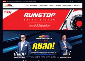 bangkokinternationalautosalon.com