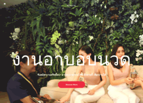 bangkokmassagegirl.com