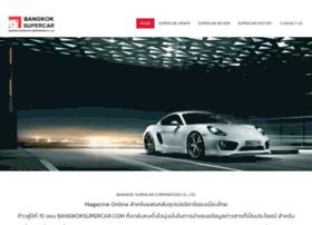 bangkoksupercar.com