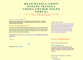 ... Bangla Choti Online (Bangla Choda Chudir Golpo Porun)..Guaranteed Sukh