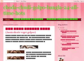 bangla-choti.blogspot.com info. BANGLA CHOTI ONLINE GOLPO 100% Free in ...