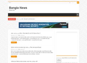 bangla-news.net