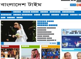 bangla.bangladeshtime.com