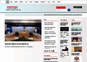 bangla.newsnextbd.com