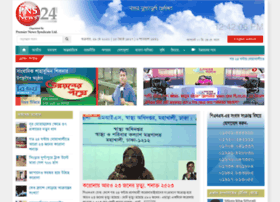 bangla.pnsnews24.com