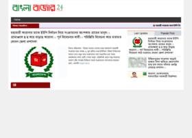 banglabazar24.com