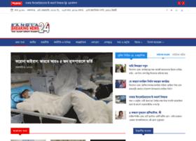 banglabreakingnews24.com