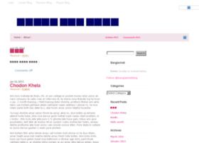banglachoti.blog.com