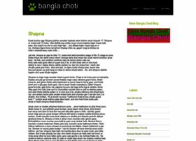 banglachoti69.blogspot.com