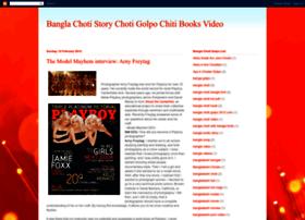 banglachoti7.blogspot.com