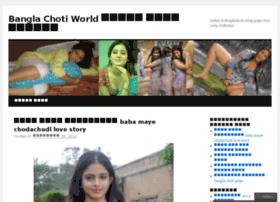 banglachotiworld.wordpress.com