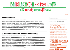 banglachotizone.wordpress.com