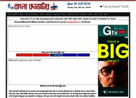 banglaconverter.com