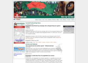 banglacricket.com