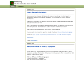 bangladesh-data.blogspot.co.uk