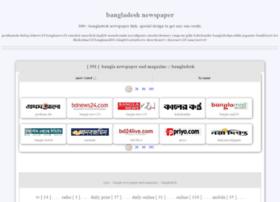 bangladesh-newspaper.info