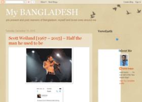 bangladesh-tanim.blogspot.co.nz