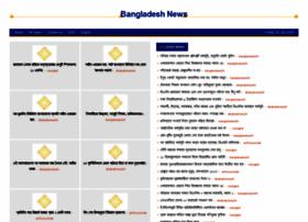 bangladesh.shafaqna.com