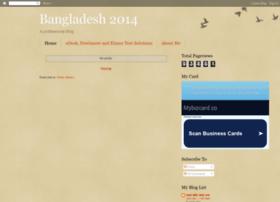bangladesh2014.blogspot.com