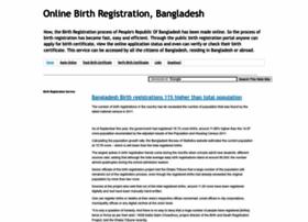 bangladeshbirth.blogspot.ae