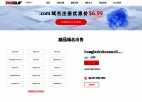 bangladeshcouncil.com