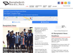 bangladeshnews.net