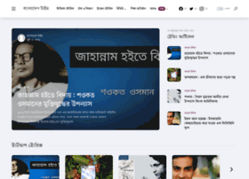 bangladeshtime.com