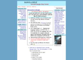 banglahelp.blogspot.com