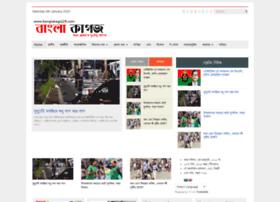 banglakagoj24.com