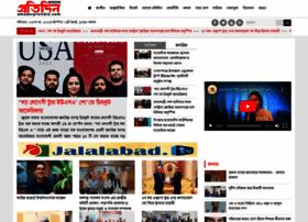 banglalink.com