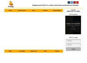 banglalionwimax.com