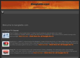 banglalite.com