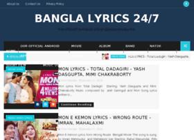 banglalyrics247.blogspot.in