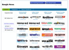 banglanews.bdchatsites.com