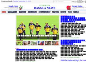 banglanews.evergreenbangla.com