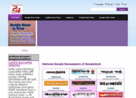 banglanews24hour.webnode.com