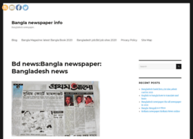 banglanewspaperinfo.com