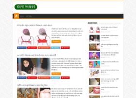 banglanewspaperonline.com