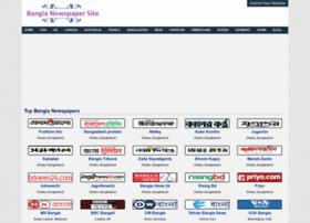 banglanewspapersite.com