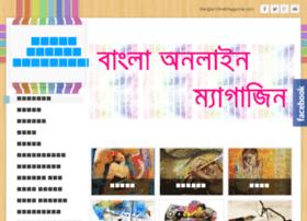banglaonlinemagazine.com