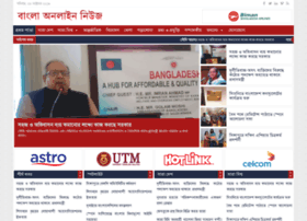 banglaonlinenews.com