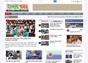 banglarkhabar24.com