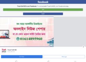 banglarpratidin.com.bd