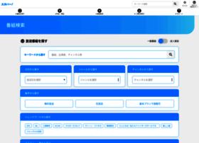 bangumi.skyperfectv.co.jp