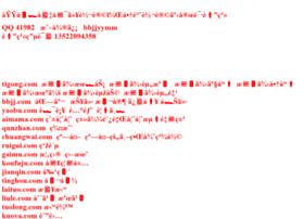 bangxiu.com